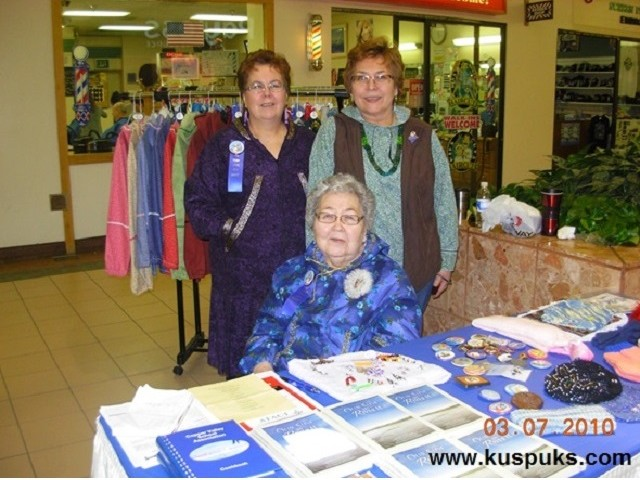 Kuspuks for Sale at the Dimond Center